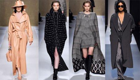 Какое пальто выбрать на осень?